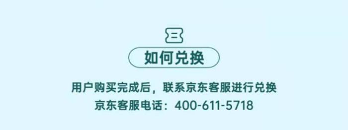 中联航福袋飞行家